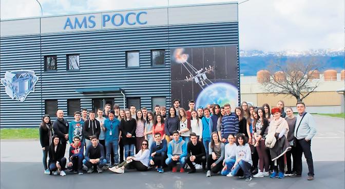 Podrška Kluba užičkim gimnazijalcima koji su posetili CERN